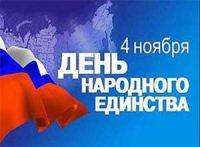 news2015 4 nojabrja 01
